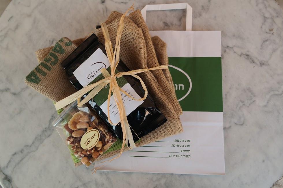 קפה, אגוזים קלויים, תיק וארנק משק יוטה ממוחזר
