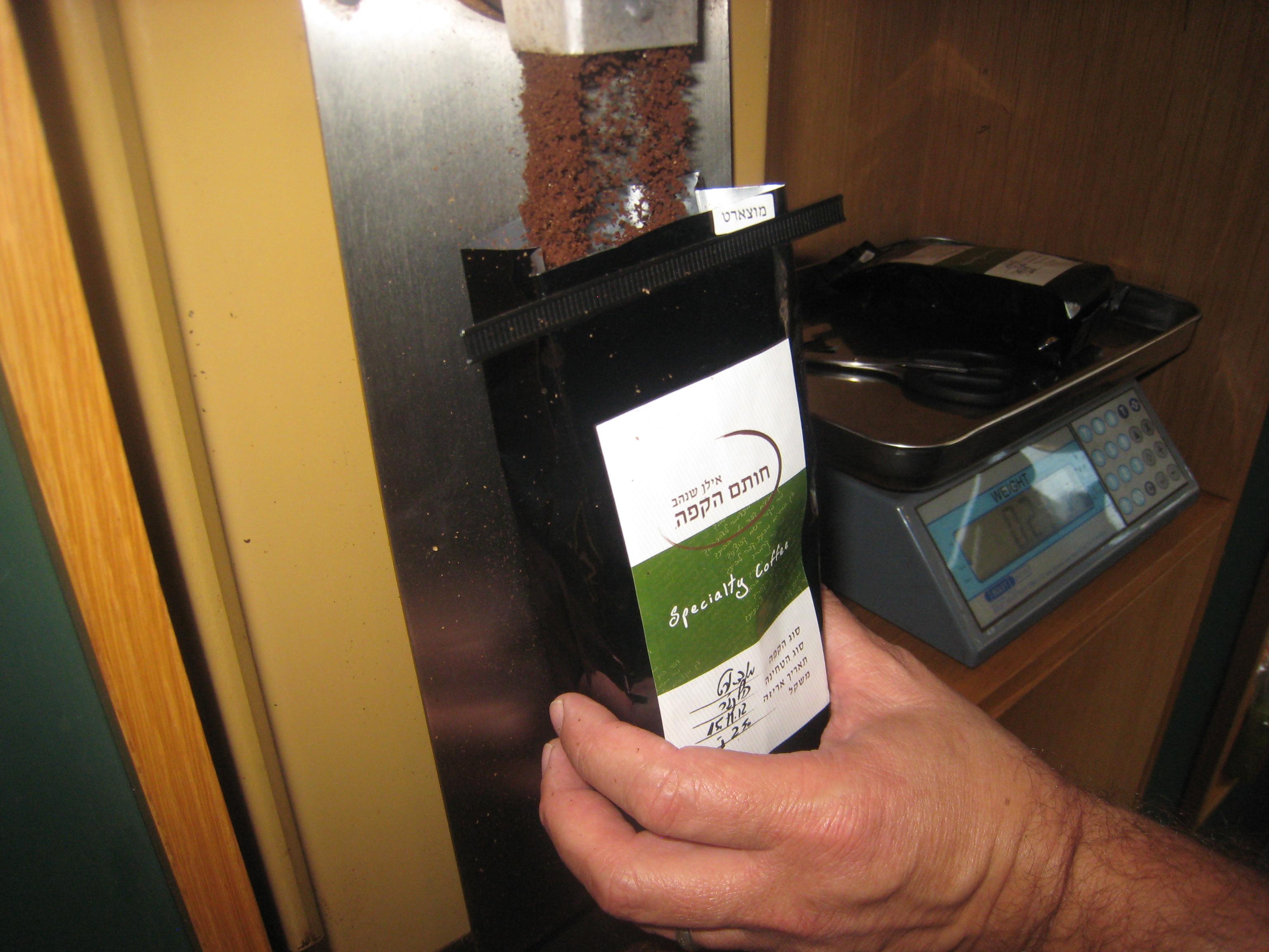 טוחנים קפה טרי