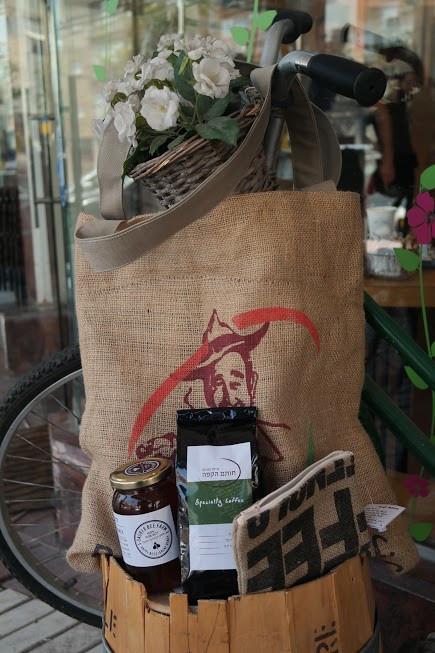 תיק וארנק מיוטה ממוחזר קפה ודבש