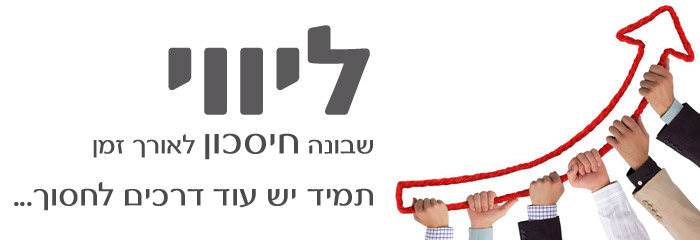 banner700x240-3.jpg