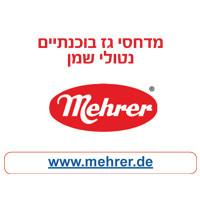 mehrer