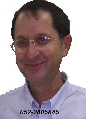 "ערן שי - פסיכולוג - מנכ""ל"