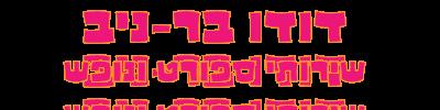 11d3d1ab-726e-444b-b9ee-25366621bfa4.png_400