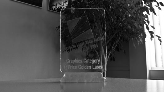 Laserforum aquired the 1ST prize in the Graphic Category at the European Lasershow Festival in Cáp d'Agde in France